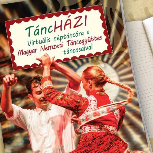tanchazi-square